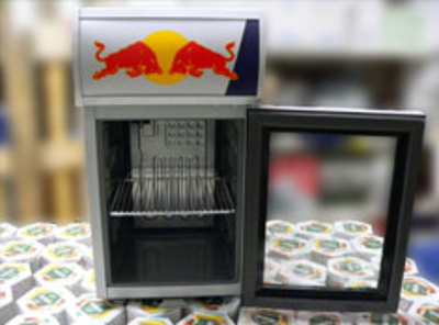 Red Bull Kühlschrank Leistung : Red bull kühlschrank xl minibar große ausführung kalaydo